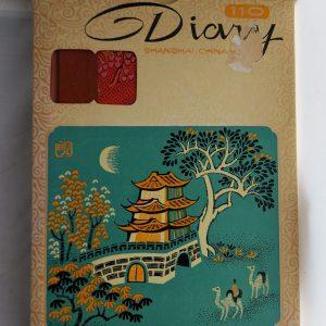 Diary 110 Shanghai China doos